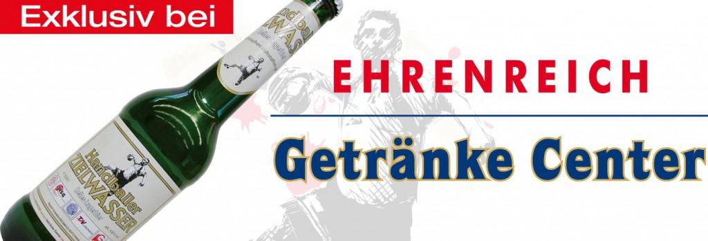 Banner_3000x1000_Ehrenreich